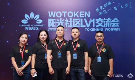 Wo_token_events_001