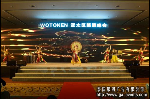Wotoken_roadshow_event_Thailand_bangkok_004