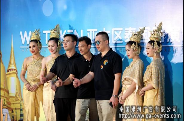 Wotoken_roadshow_event_Thailand_bangkok_006