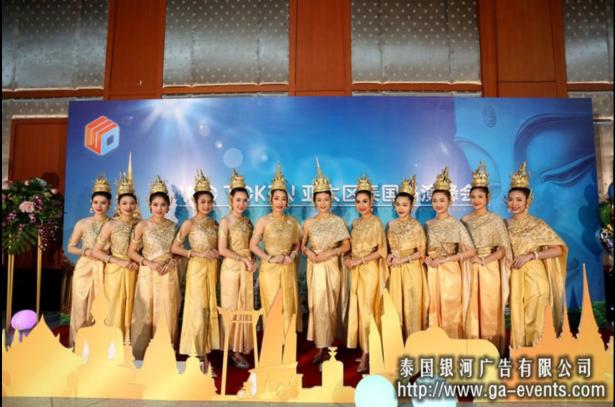 Wotoken_roadshow_event_Thailand_bangkok_007