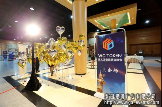 Wotoken_roadshow_event_Thailand_bangkok_010